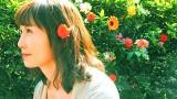 Yoko Yamazaki – Laranja