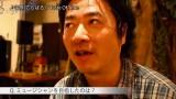 【インタビュー】上野一郎(TASTE OF TIME)前編