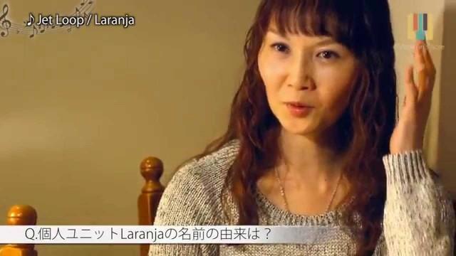 【インタビュー】Yoko Yamazaki(Laranja) 前編