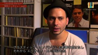 Leonardo Marques 来日特別インタビュー Part1