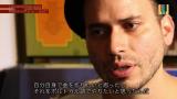 Leonardo Marques(レオナルド・マルケス)初来日 特別インタビュー