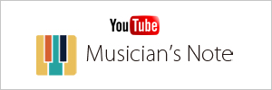 musician's note you tube チャンネル