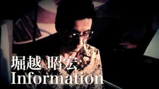 【information】堀越昭宏氏 インタビュー番外編